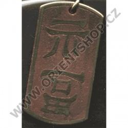 Amulet Symbol 36 Fu - čínský symbol štěstí